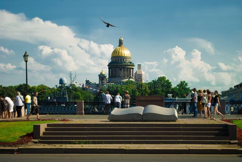 De zomer in heilige-Petersburg stock afbeelding