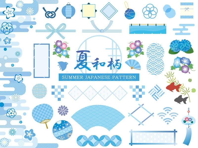 De zomer Japans patroon vector illustratie