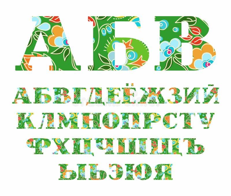 De zomer, Russisch alfabet, hoofdletter, vector, doopvont, kleur vector illustratie
