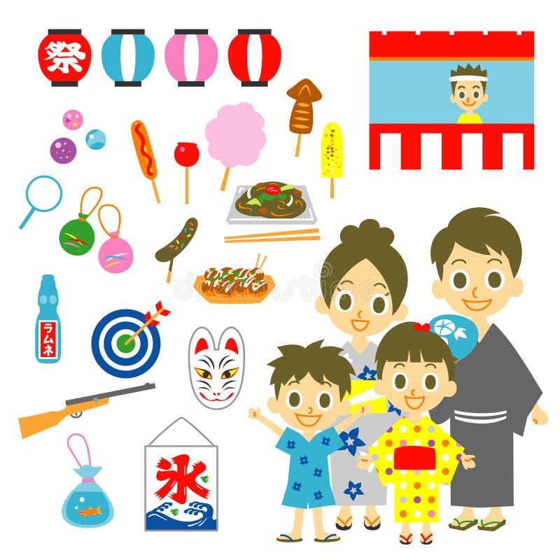 De zomerfestival in Japan, familie stock illustratie