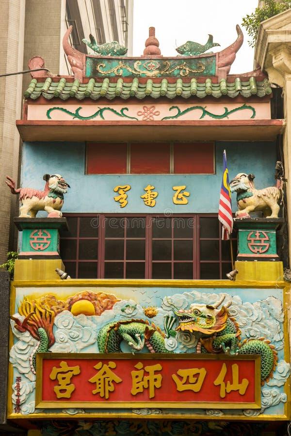 De Zonde Sze Si Ya Temple, Sze Yah Temple Kuala Lumpur stock foto's