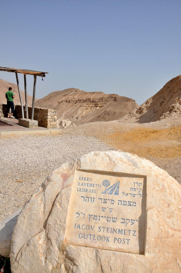 Download Lookout On The Road To The Dead Sea Editorial Photo - Image: 20009126
