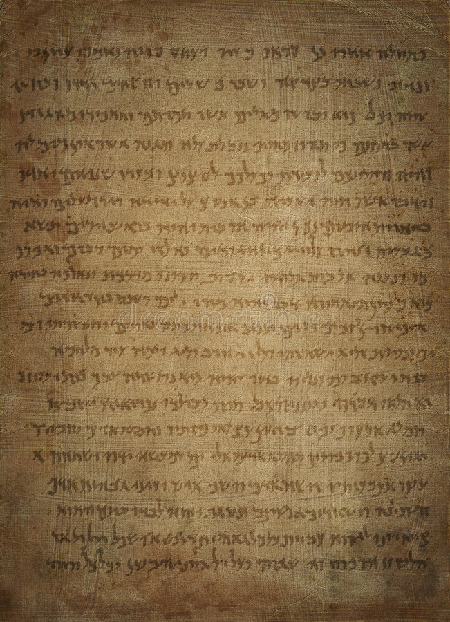 Download Dead Sea Scroll background stock photo. Image of document - 2466270