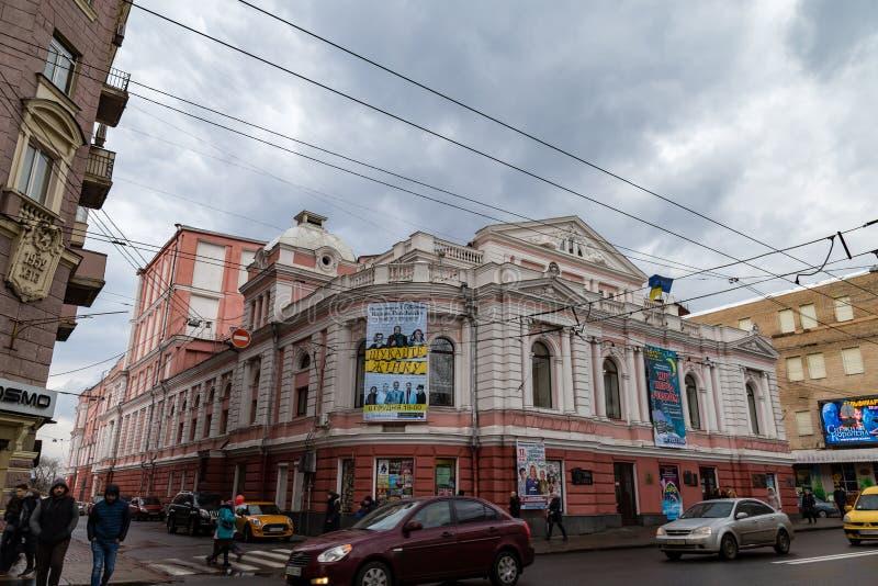 December 2017, Kharkiv, Ukraina: Ukrainsk dramateater i den historiska mitten av kharkiv arkivfoton