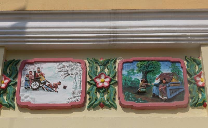 Decoartions στο ναό Caodaist στο Βιετνάμ στοκ φωτογραφίες με δικαίωμα ελεύθερης χρήσης