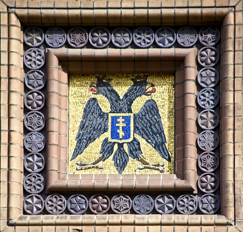 Decoração 1 do mosaico imagens de stock royalty free