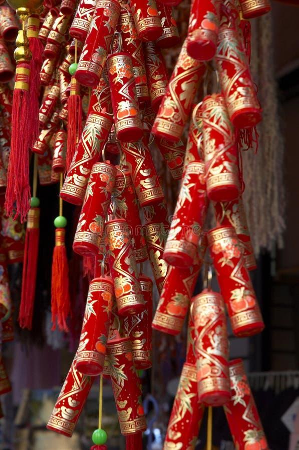Decoração chinesa 3 do ano novo fotografia de stock royalty free