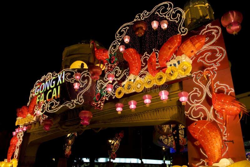 Decoração chinesa da rua do ano novo foto de stock