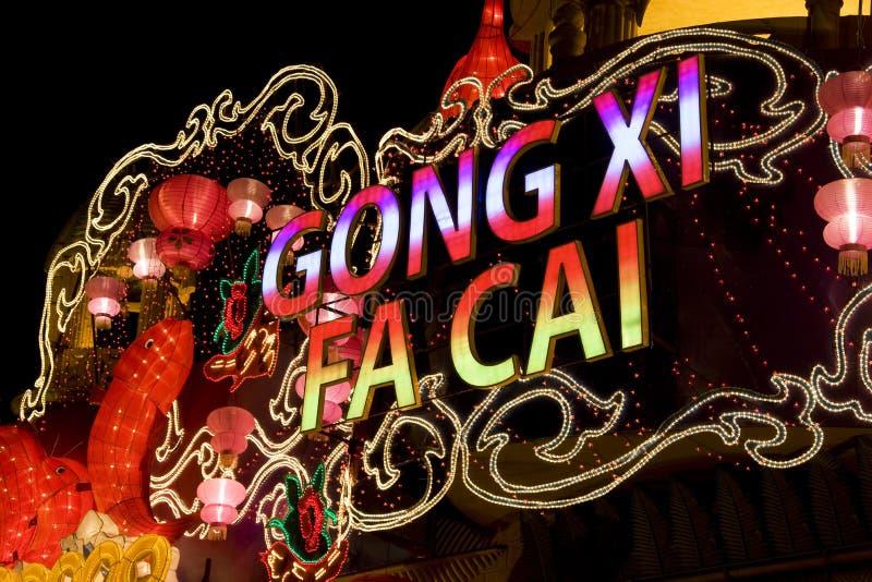 Decoração chinesa da rua do ano novo fotos de stock royalty free