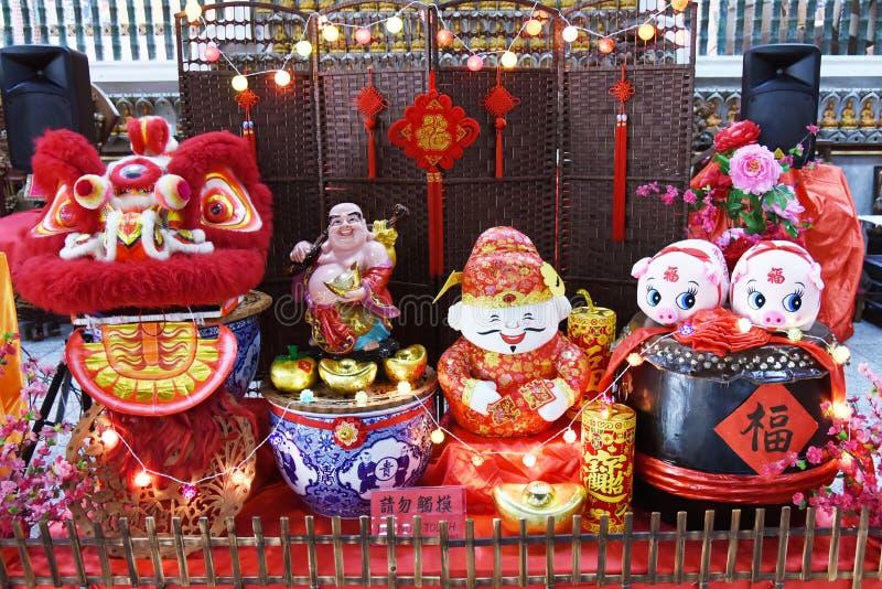 Decoração chinesa do ano novo imagens de stock royalty free