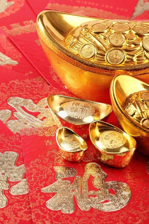 Download Decoração Chinesa Do Ano Novo Imagem de Stock - Imagem de auspicious, festivity: 16868641