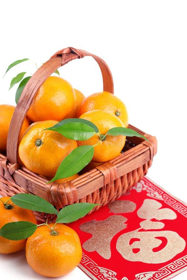 Download Decoração Chinesa Do Ano Novo Imagem de Stock - Imagem de naughty, folhas: 16869107
