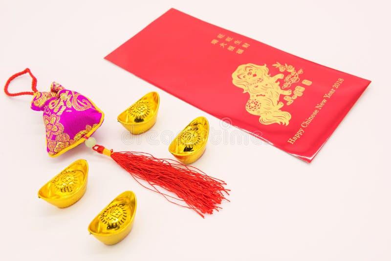 Decoração chinesa do ano 2018 novo no branco fotos de stock royalty free
