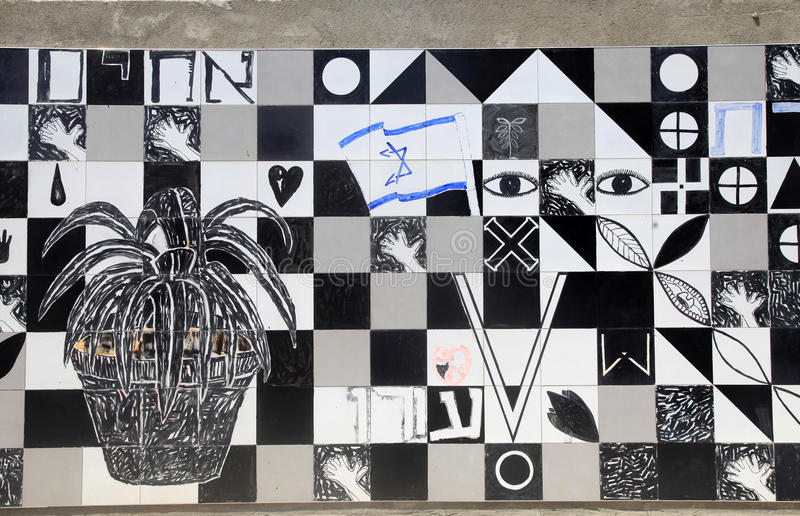 Decoração contemporânea preto e branco do mosaico da telha, Tel Aviv fotos de stock royalty free