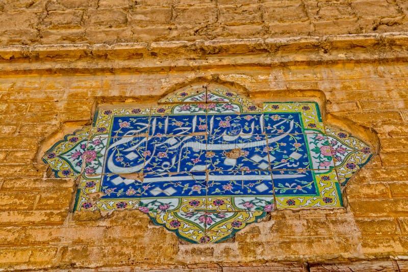Decoração de Shiraz Citadel fotografia de stock royalty free