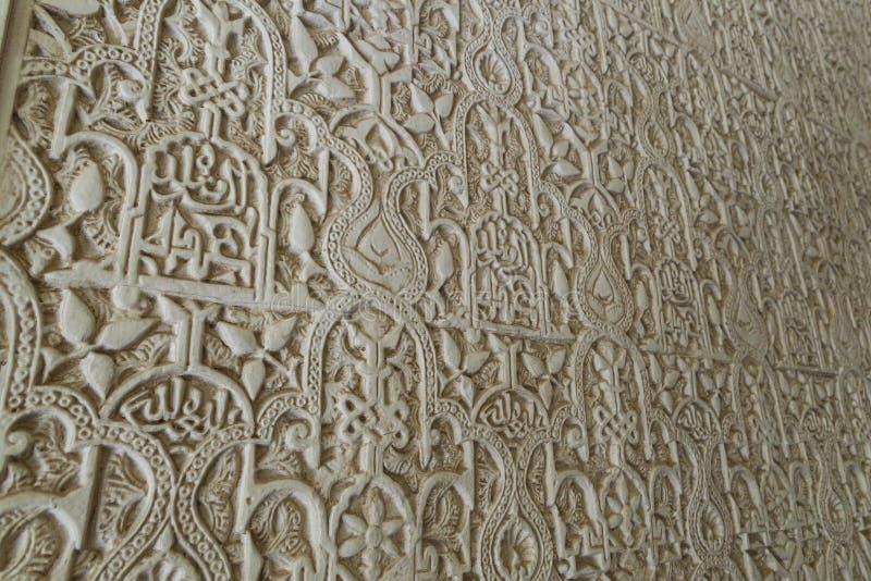 Decoração decorativa de Al Andalus, caligrafia e conceito filigrana Formiga de visita imagens de stock royalty free