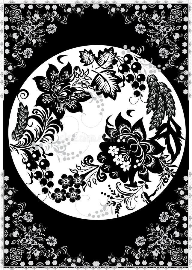 Decoração floral Greyscale ilustração royalty free