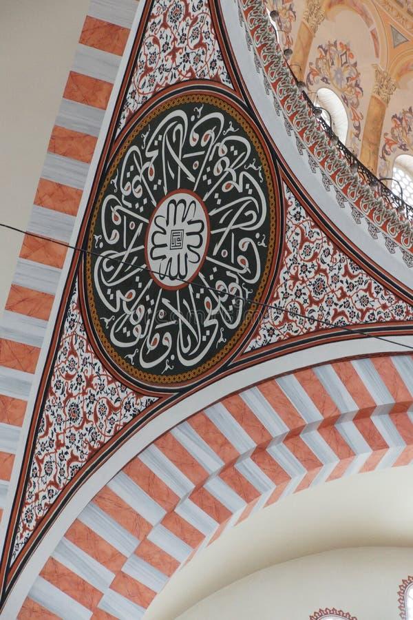 Decoração interior da mesquita de Suleymanie imagens de stock