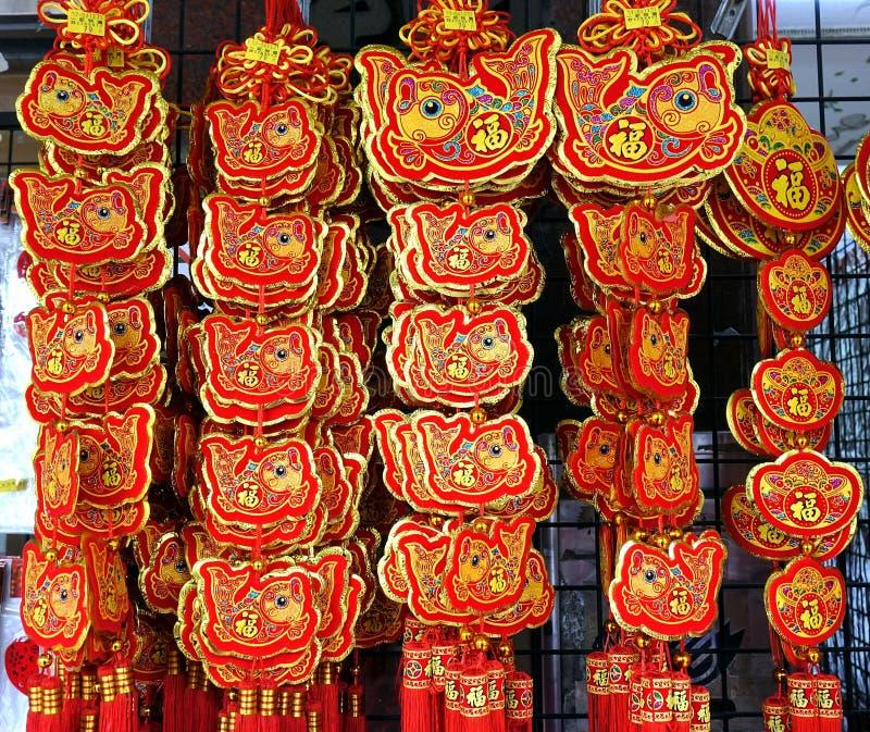 Decorações por o ano novo chinês foto de stock
