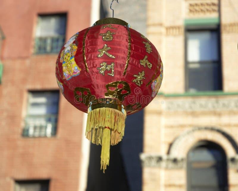 Decoración china 7 del Año Nuevo imagenes de archivo