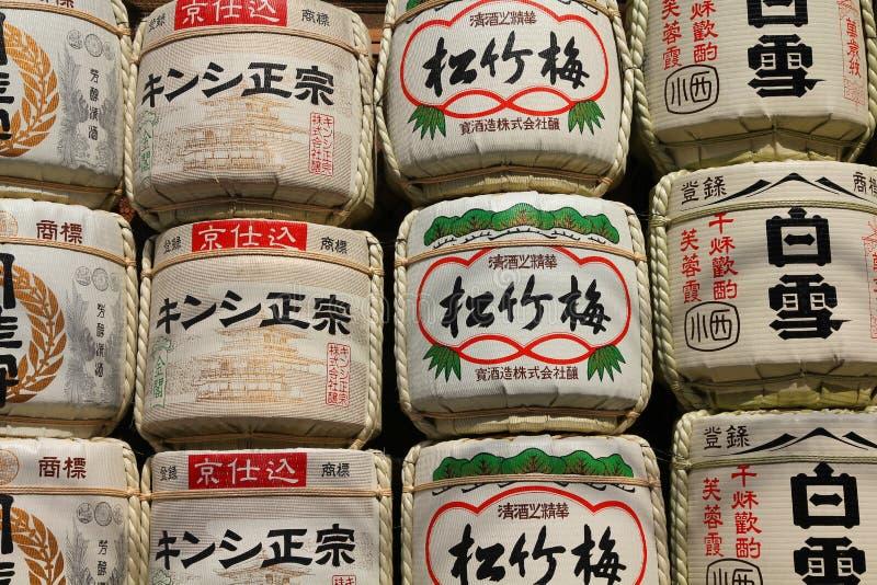 Decoración de Japón imagen de archivo