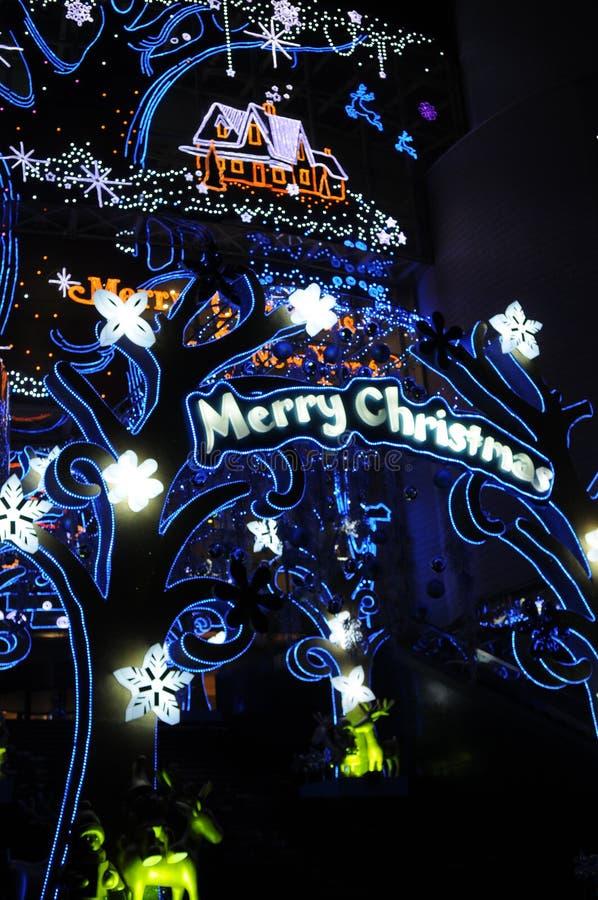 Download Decoración de la Navidad foto de archivo. Imagen de navidad - 7284800