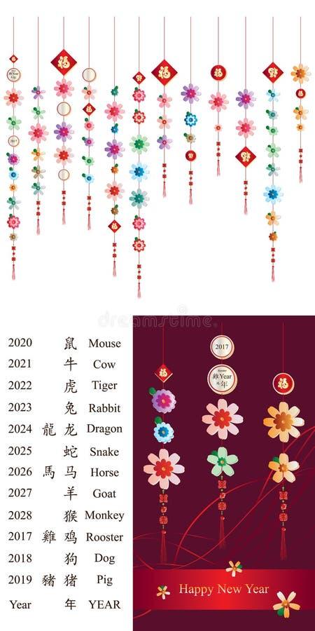 Decoración del año de la caída del chino de la flor stock de ilustración