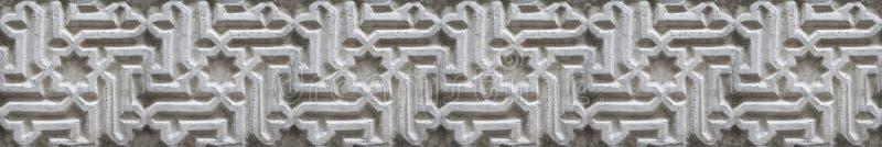 Decoración del cemento inspirada por el arte islámico - modelo inconsútil - imagen de alta resolución en el fondo blanco para la  imagen de archivo libre de regalías