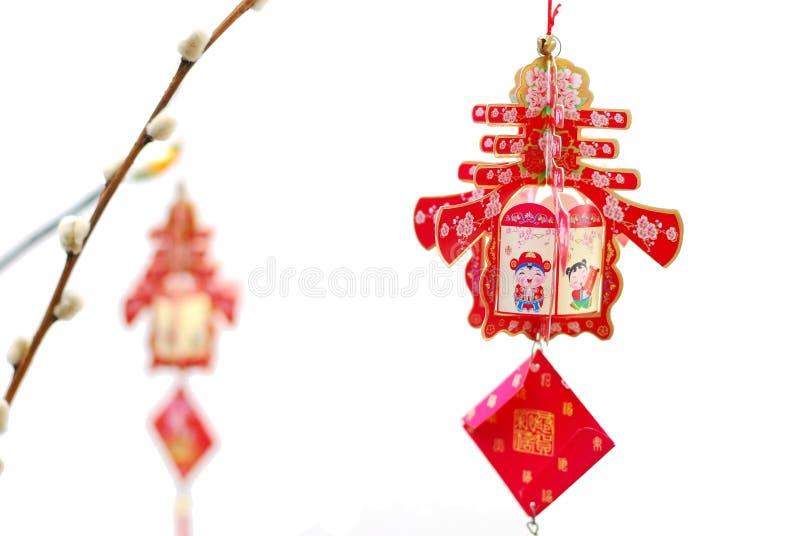 Decoración lunar china del árbol del Año Nuevo fotografía de archivo libre de regalías
