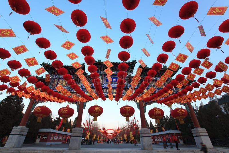 Decoraciones lunares chinas coloridas del Año Nuevo foto de archivo