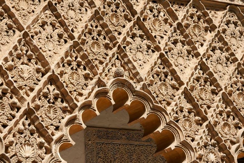 Decoraciones mudéjares en Sevilla fotografía de archivo