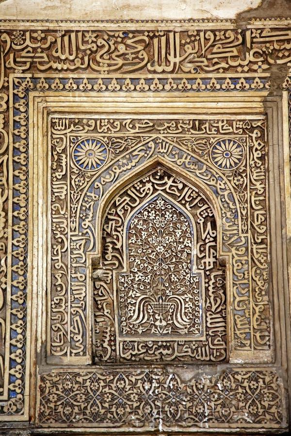 Decoraciones Sheesh Shish Gumbad Lodi del Islam fotografía de archivo libre de regalías