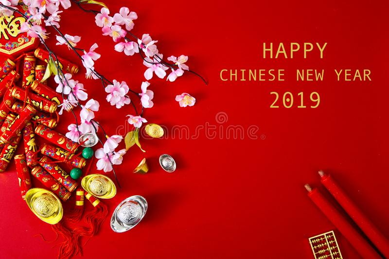 Decorate chinese new year 2019 on a red background(Chinese characters . FU. in the article refer to good luck, wealth, money flow stock photography