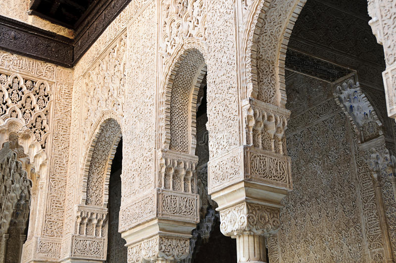 Decorated arches and columns in the Alhabra royalty free stock image