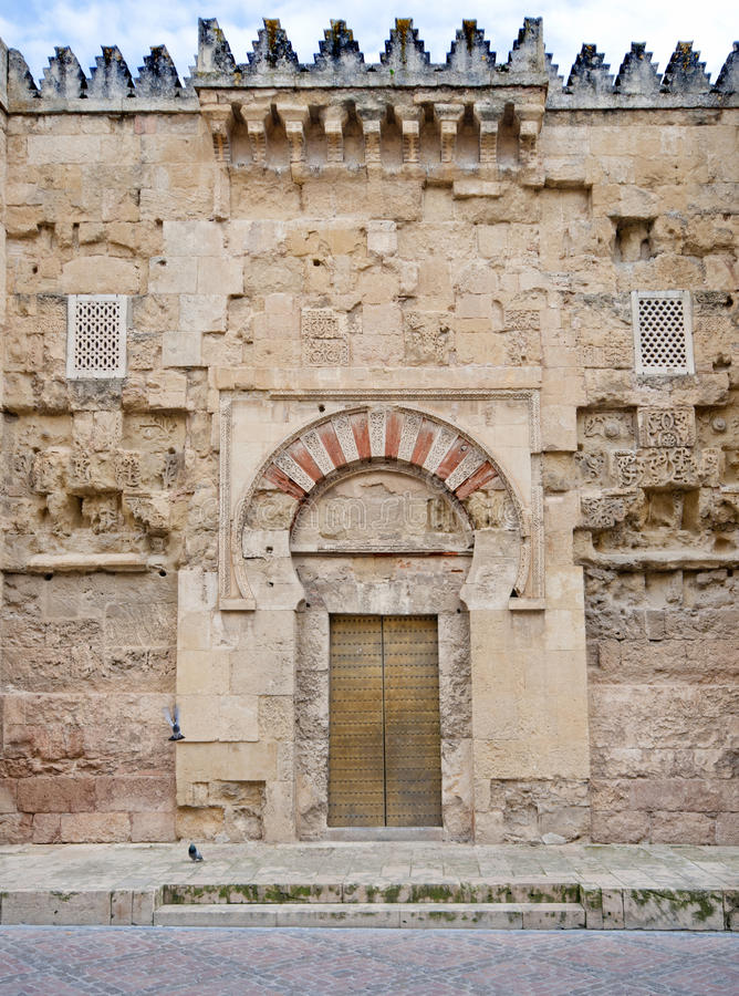 Decorated entrance to the Mezquita, Cordoba, Spain stock photo