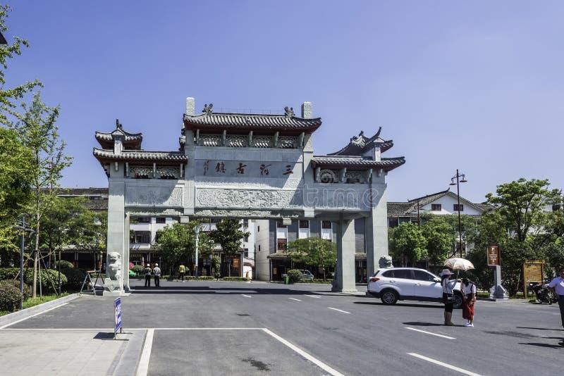 decorated gateway royalty free stock image
