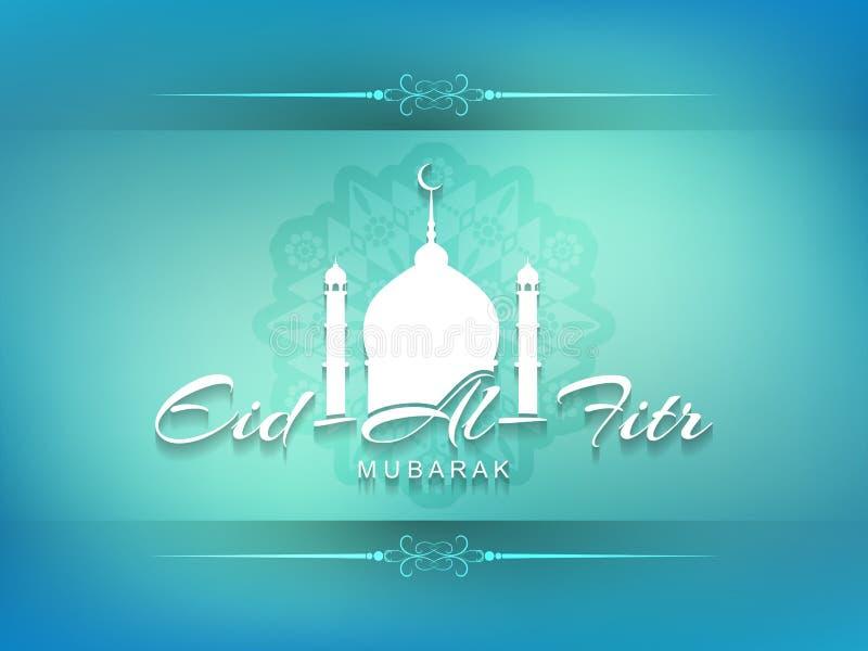 Decoratief de kaartontwerp van Eid Al Fitr Mubarak stock illustratie