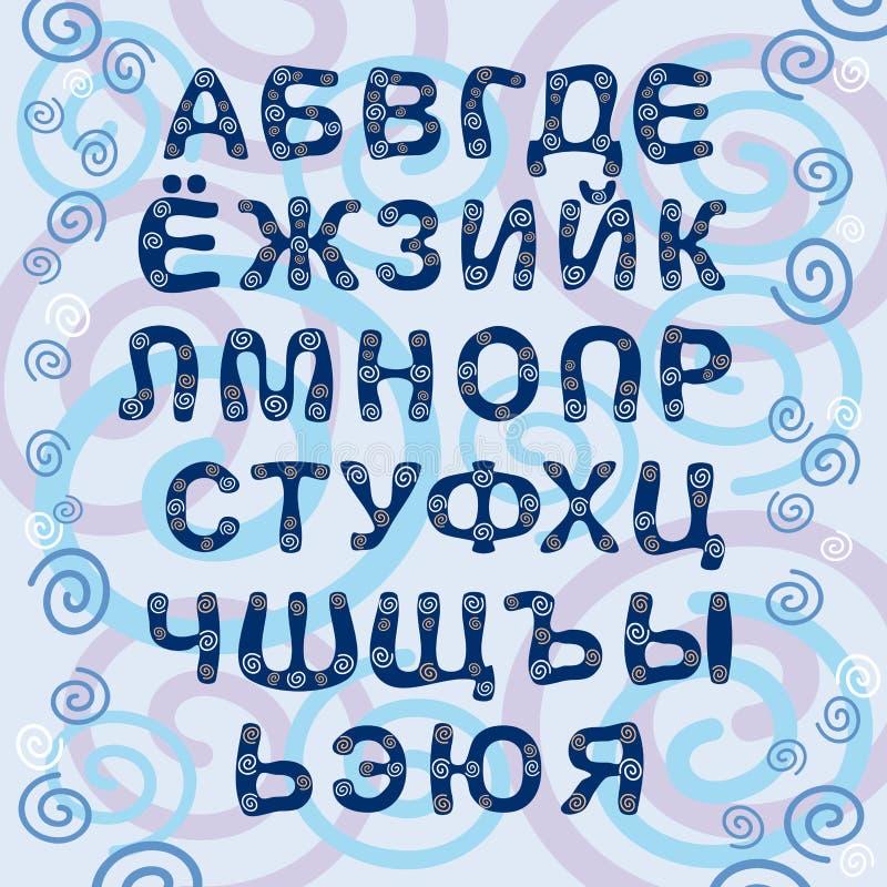 Decoratieve brieven van het Cyrillische alfabet stock illustratie