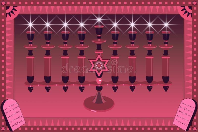 Decoratieve illustratio Menorah royalty-vrije illustratie