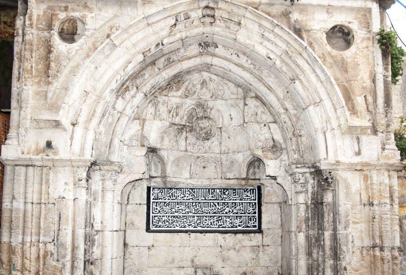 Decoration in Jerusalem royalty free stock image