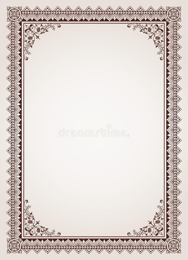 Decorative Border Frame Certificate Template Vector Stock