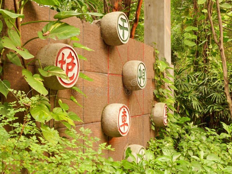 Decorative Chinese Chess Stock Photo
