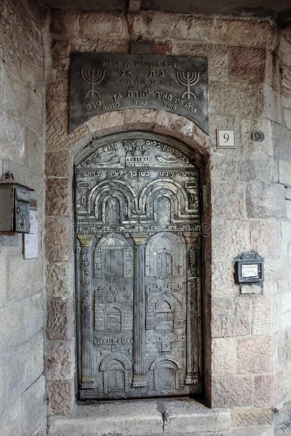 Decorative door in a quiet street in the old city of Jerusalem, Israel royalty free stock photography