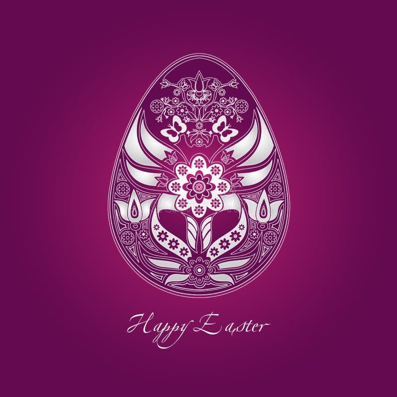 Download Decorative easter egg stock vector. Image of celebration - 23899896