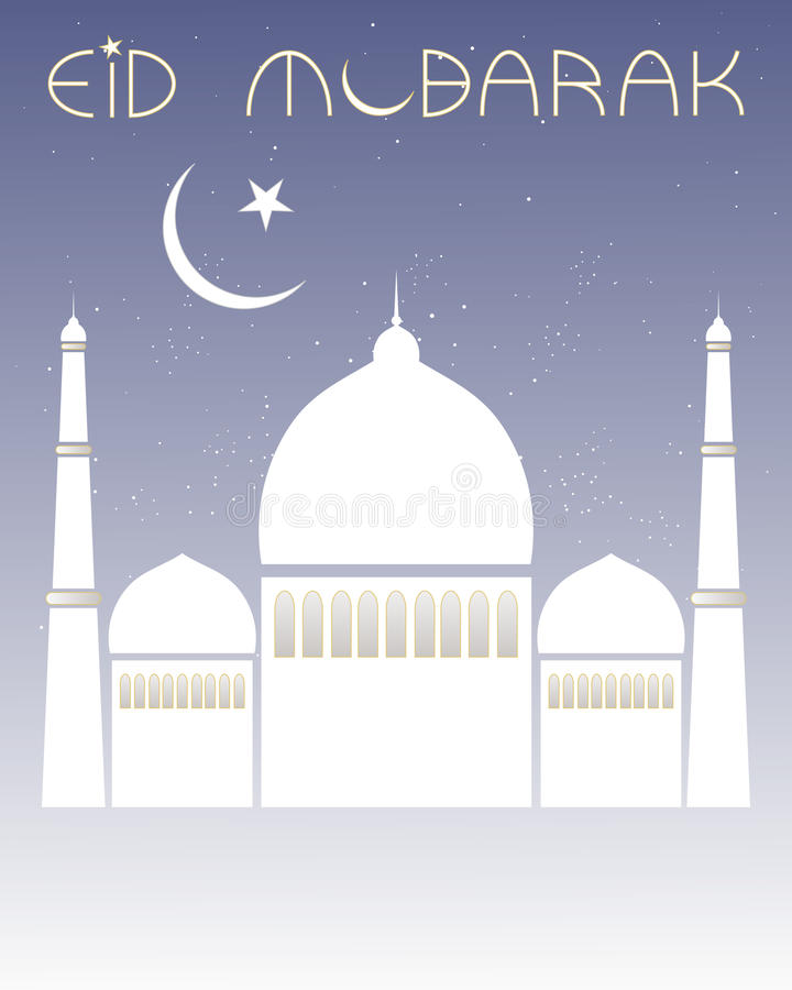 Decorative Eid Card Stock Photo
