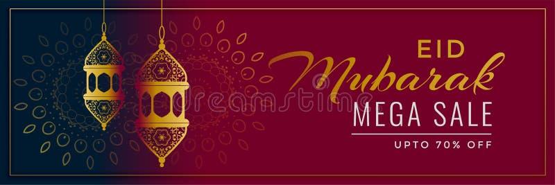 Decorative eid mubarak sale banner design vector illustration