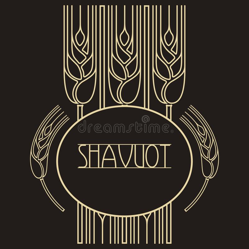 Decorative grain ears to create design compositions. The Jewish holiday of Shavuot. Symbols of the harvest and vector illustration