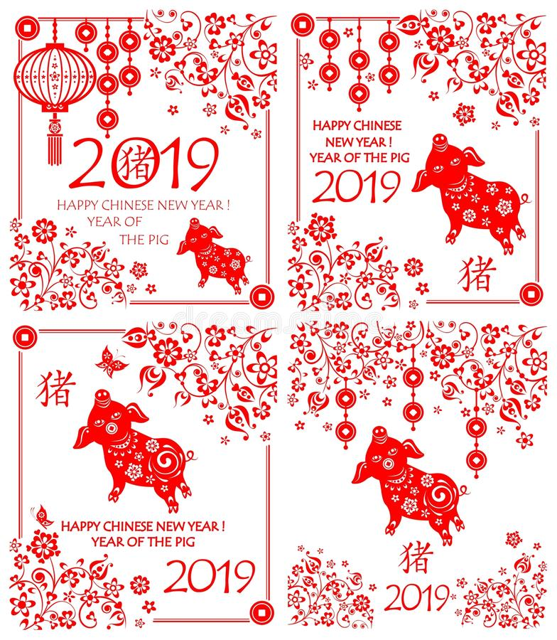 Decorative greeting card collection for 2019 Chinese New Year with funny red piggy, hieroglyph pig, feng shui lucky hanging coins royalty free illustration