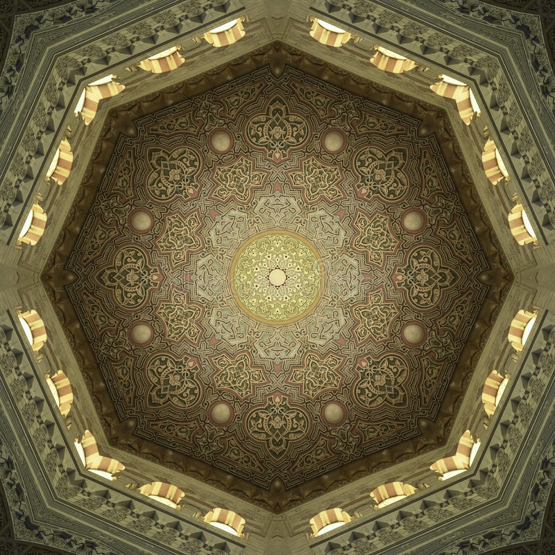 Decorative Islamic Ceiling Art royalty free stock photography