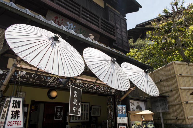 Decorative Japanese Umbrella. Sold in Ninen-zaka street, Southern Higashiyama area, Kyoto, Japan stock photography
